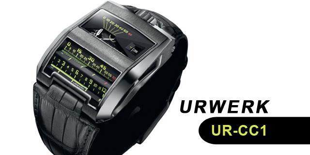 Urwerk-01