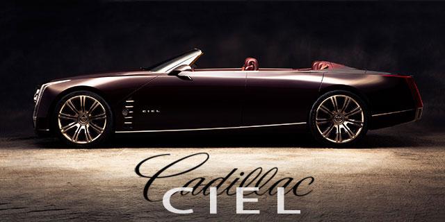 Cadillac ciel four door convertible concept brown safe research labs