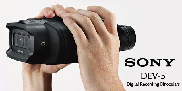 Sony-Dev-5-Binoculars